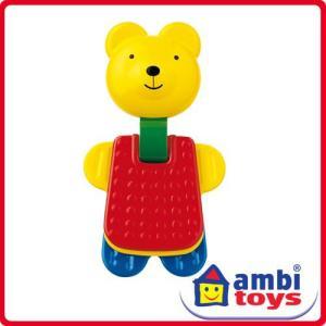 <ボーネルンド> アンビトーイ ambi toys テディトリプルティーザー soprano