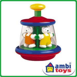 <ボーネルンド> アンビトーイ ambi toys テディゴーラウンド soprano