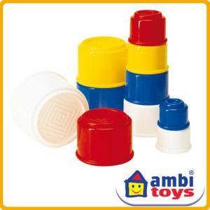 <ボーネルンド> アンビトーイ ambi toys ビルディングカップ soprano