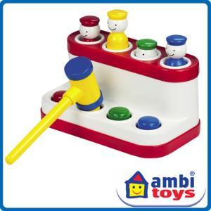 <ボーネルンド> アンビトーイ ambi toys ピョコピョコ soprano