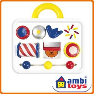 <ボーネルンド> アンビトーイ ambi toys アクティビティケース soprano