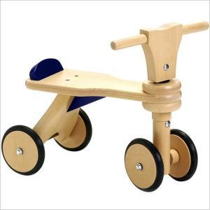 <ボーネルンド> はじめての木製バイク|soprano