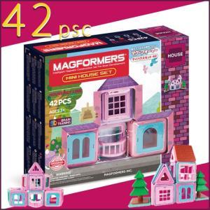 <ボーネルンド> マグフォーマー マイハウスセット 42ピース マグネットブロック|soprano