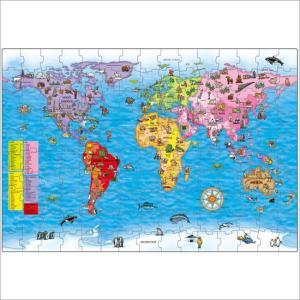<ボーネルンド> ワールドマップパズル|soprano