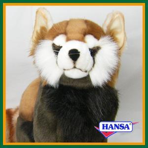 ●オーストラリアのhansa社が制作したRAIN FOREST(熱帯雨林・アジア)シリーズのレッサー...
