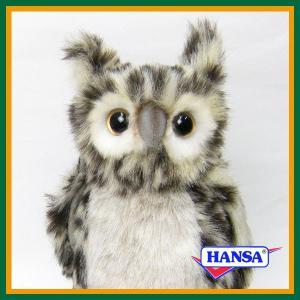 ●オーストラリアのhansa社が制作したWOODLAND(森林地帯)シリーズのフクロウ(ふくろう 梟...