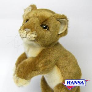 ●オーストラリアのhansa社が制作したAFRICANA(アフリカサファリ)シリーズのライオンの仔(...