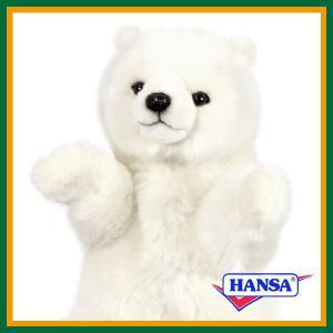 ●オーストラリアのhansa社が制作したHANDPUPPET(ハンドパペット)シリーズのリアルな白熊...