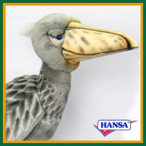HANSA ハンサ ぬいぐるみ 7243 ハシビロコウ 59 SHOEBILL BIRD soprano