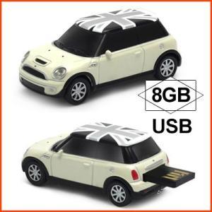 AUTODRIVE オートドライブ USBメモリー Mini Cooper S ミニクーパー S ペッパーホワイト USBメモリ 8GB|soprano