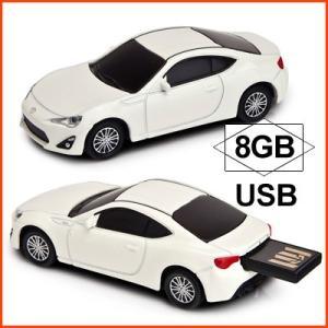 AUTODRIVE オートドライブ USBメモリー toyota86 white トヨタ86 ホワイト USBメモリ 8GB|soprano