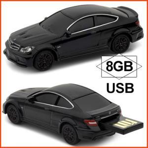 AUTODRIVE オートドライブ USBメモリー Mercedes Benz C63 AMG black メルセデスベンツ C63 AMG ブラック USBメモリ 8GB|soprano