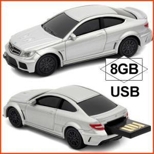 AUTODRIVE オートドライブ USBメモリー Mercedes Benz C63 AMG silver メルセデスベンツ C63 AMG シルバー USBメモリ 8GB|soprano