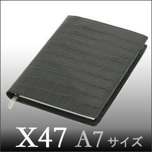 X47 ドイツ製 システム手帳 A7タイマープレミアム ブラック 本革手帳 クロコ型押し Timer 714Premium|soprano