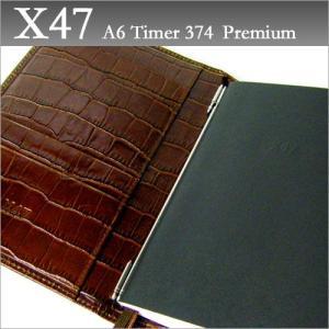 X47 ドイツ製 システム手帳 A6タイマープレミアム ブラウン 本革手帳 クロコ型押し Timer 374Premium|soprano