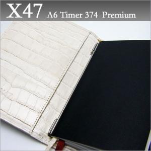 X47 ドイツ製 システム手帳 A6タイマープレミアム ホワイト 本革手帳 クロコ型押し Timer 374Premium|soprano