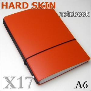 X17 ハードスキン A6 ファイヤーレッド ドイツ製 ノートブック 横罫・無地・方眼 ノートセット|soprano