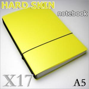 X17 ハードスキン A5 イエロー ドイツ製 ノートブック 横罫・無地・方眼 ノートセット|soprano