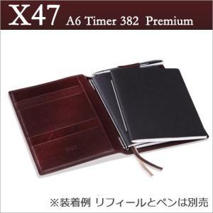 X47 ドイツ製 システム手帳 A6タイマープレミアム ブラウン 本革手帳 ガウチョ A6 Timer 382 Premium|soprano