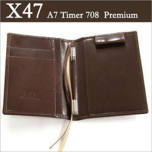 X47 ドイツ製 システム手帳 A7タイマープレミアム ブラウン 本革手帳 ガウチョ A7 Timer 708 Premium|soprano