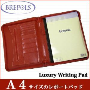 BREPOLS ブレポルス パレルモ ラグジュアリーライティングパッド A4 レッド レポートパッドホルダー レポートカバー|soprano