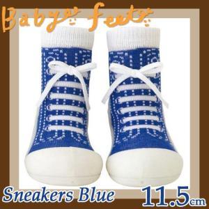 ベビーフィート baby feet ベビーシューズ スニーカーズブルー 11.5cm|soprano