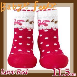 ベビーフィート baby feet ベビーシューズ ラブレッド 11.5cm|soprano