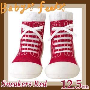 ベビーフィート baby feet ベビーシューズ スニーカーズレッド 12.5cm|soprano