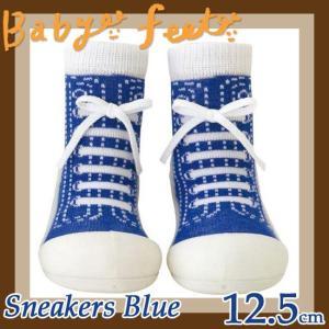 ベビーフィート baby feet ベビーシューズ スニーカーズブルー 12.5cm|soprano