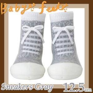 ベビーフィート baby feet ベビーシューズ スニーカーズ グレー 12.5cm|soprano