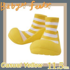 ベビーフィート baby feet ベビーシューズ カジュアルイエロー 11.5cm|soprano