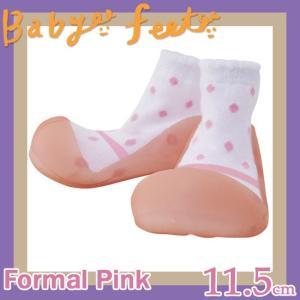 ベビーフィート baby feet ベビーシューズ フォーマルピンク 11.5cm|soprano