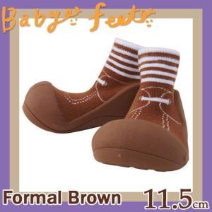 ベビーフィート baby feet ベビーシューズ フォーマルブラウン 11.5cm|soprano