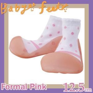 ベビーフィート baby feet ベビーシューズ フォーマルピンク 12.5cm|soprano