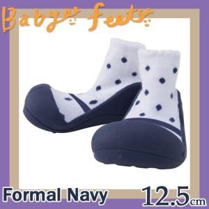ベビーフィート baby feet ベビーシューズ フォーマルネイビー 12.5cm|soprano