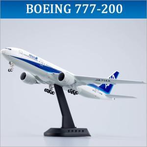 スーパーサウンドジェット エアフリート ANA ボーイング 777-200 ja714a|soprano