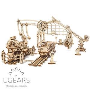 Ugears ユーギアーズ 木製組立立体パズル レールマニピュレーター soprano