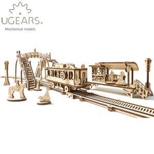 Ugears ユーギアーズ  木製組立立体パズル トラムライン soprano