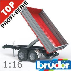 Bruder(ブルーダー)社 Pro Series (プロシリーズ) 02019 Tip トレーラー 1/16 soprano