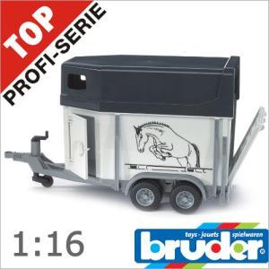 Bruder(ブルーダー)社 ProSeries(プロシリーズ) 02028 ホーストレーラー 馬運トレーラー&馬セット soprano