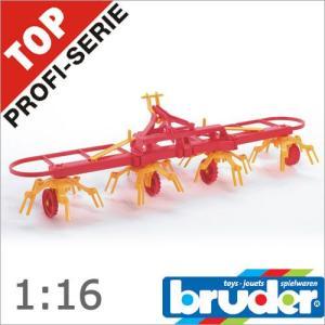 Bruder(ブルーダー)社 Pro Series (プロシリーズ) 02328 ドラムモアー 1/16 soprano