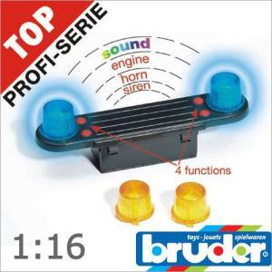 Bruder(ブルーダー)社 Pro Series (プロシリーズ) 02801 サウンドライト 1/16 soprano