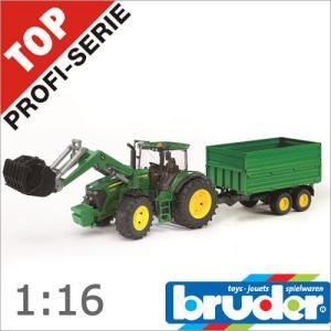 Bruder(ブルーダー)社 Pro Series (プロシリーズ) 03055 JD 7930フロントローダー&ハイトレーラー 1/16|soprano