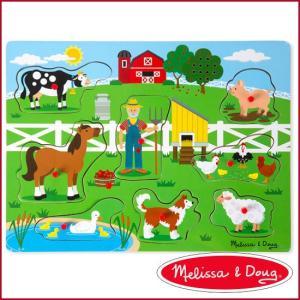 Melissa&Doug メリッサ&ダグ サウンドパズル マクドナルド農場の商品画像|ナビ