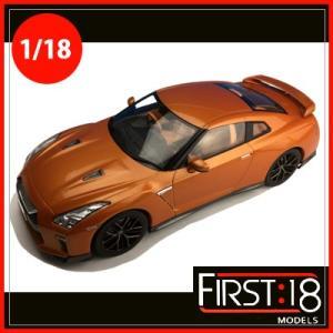 First18 ファースト18 ミニカー F18020 ニッ...