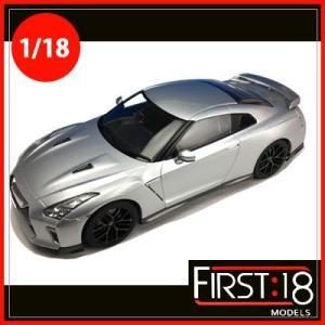 First18 ファースト18 ミニカー F18021 ニッ...