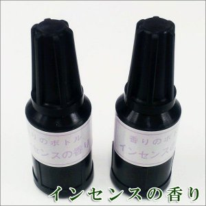 電子線香器安心用 詰替え香りボトル 2本セット|soprano
