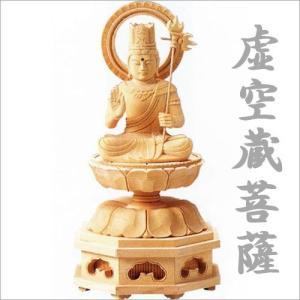 檜のお守り守護本尊像 虚空蔵菩薩 (こくうぞうぼさつ) 仏像