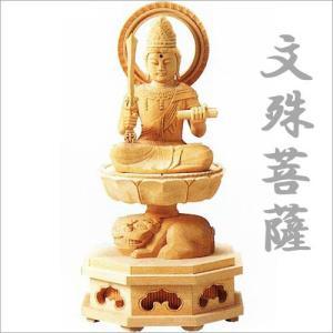 檜のお守り守護本尊像 文殊菩薩 (もんじゅぼさつ) 仏像 soprano