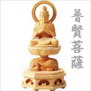 檜のお守り守護本尊像 普賢菩薩 (ふげんぼさつ) 仏像 soprano